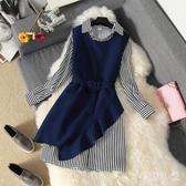 套裝裙 春秋女裝洋氣大碼連身裙微胖妹妹顯瘦遮肚兩件式洋裝 EY9428【毛菇小象】
