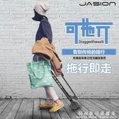 JASION  電動滑板車成人代步兩輪可摺疊迷你鋰電池踏板車代駕車 科炫數位