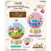 【日本正版】星之卡比 水晶球 超級DX 盒玩 擺飾 豪華球盆 卡比之星 Re-Ment 204413 204451