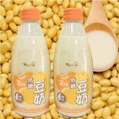 【羅東農會】羅董2倍濃低糖豆奶X1瓶(245ml/瓶)~台灣非基因改造黃豆_低糖豆漿