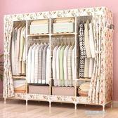 簡易布衣柜簡約現代經濟型實木組裝板式成人柜子單宿舍衣櫥省空間YYS  凱斯盾數位3C