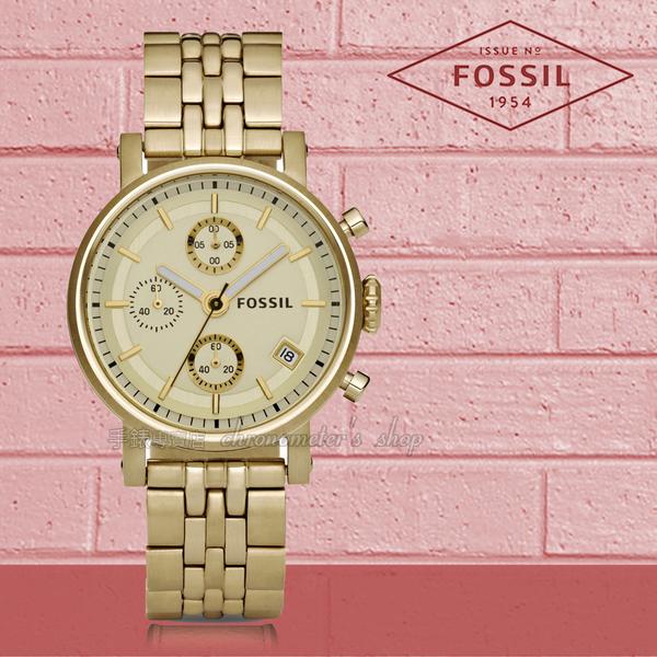 FOSSIL 手錶 專賣店 ES2197 女錶 石英錶 皮革錶帶 防水 防刮礦物    全新品 保固一年 開發票