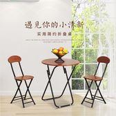 折疊桌餐桌家用小圓桌飯桌便攜式戶外擺攤桌手提桌陽臺簡易小桌子igo『新佰數位屋』