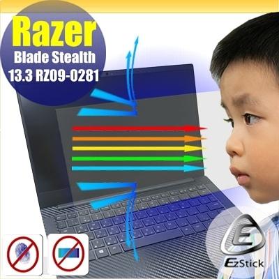 ® Ezstick Razer Blade Stealth 13.3 RZ09-0281 防藍光螢幕貼 抗藍光
