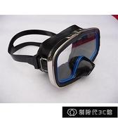 閥式潛水鏡 排氣閥潛水鏡 潛水眼鏡 潛水面罩 專業潛水面鏡 【全館免運】