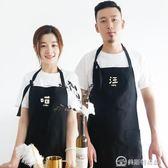 圍裙女家用廚房韓版時尚防水成人可愛做飯喵汪咖啡廳奶茶店圍裙   美斯特精品