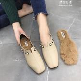 (快出)低跟單鞋女士尖頭鉚釘平底休閒秋冬韓潮一腳蹬懶人鞋子兩穿