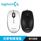 Logitech 羅技 M100R 有線 光學滑鼠