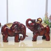 歐式招財大象擺件客廳家居飾品 風水創意象一對喬遷新居結婚禮物 全網最低價最後兩天igo