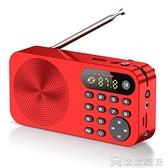 收音機 收音機老人老年人新款便攜式小型迷你隨身半導體多功能可充電 【母親節特惠】