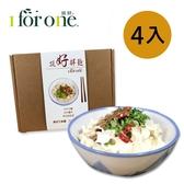 1 for one.濃郁芝麻醬刀削麵4入(400公克/盒)﹍愛食網