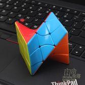 泛新扭曲三階魔方3階異形魔方專業靈活順滑不掉色益智玩具 自由角落