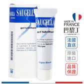 SAUGELLA 賽吉兒 高效修護保濕凝膠 (日用型) 30ml【巴黎丁】