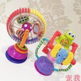 寶寶玩具旋轉摩天輪餐椅嬰兒餐椅吸盤玩具喂飯神器幫手 WD 薔薇時尚