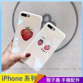 小清新草莓 iPhone iX i7 i8 i6 i6s plus 亮面手機殼 藍光殼 小草莓 保護殼保護套 防摔軟殼