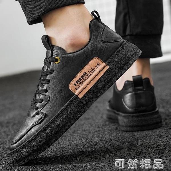 男鞋春季休閒皮鞋廚房鞋男防水防滑廚師黑色上班耐磨工作鞋潮鞋子 可然精品