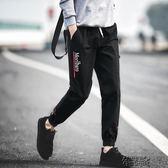 港風9分褲顯瘦窄管褲潮流休閒褲修身男士哈倫褲九分褲6012【街頭布衣】