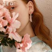 韓國氣質幾何耳環女簡約三角形耳釘不規則耳墜個性耳飾品 道禾生活館