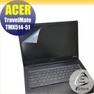 【Ezstick】ACER TravelMate TMX514-51 靜電式筆電LCD液晶螢幕貼 (可選鏡面或霧面)