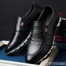 休閒皮鞋男士夏季韓版商務鞋子男青年板鞋英倫豆豆鞋男鞋春季百搭 印象