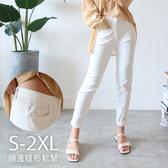限量現貨◆PUFII-長褲 S-2L加大尺碼素面率性直筒褲- 0528 現+預 夏【CP18650】