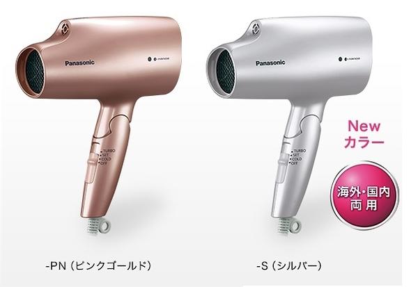 日本 Panasonic國際電壓 快乾大風量/輕量折疊/負離子吹風機 EH-NA59 粉金/銀色 2色可選【JE精品美妝】