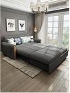 多功能可折疊簡約懶人沙發床小戶型客廳雙人坐臥兩用1.5米可儲物JD 夏季新品