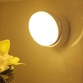 人體感應燈 床頭燈光控聲控人體感應夜燈臥室樓道節能充電小燈【快速出貨八折下殺】