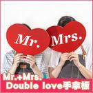 拍照道具-Mr.+Mrs.Double love手拿板