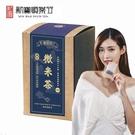 四季春紅茶 微米茶 (玉米纖維茶包/台灣茶) 【新寶順】