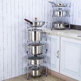 廚房用品用具多功能家用放鍋架隔熱置物轉角儲物架多層收納鍋架子   夢曼森居家