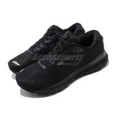 Brooks 慢跑鞋 Adrenaline GTS 20 4E 超寬楦 黑 全黑 運動鞋 【ACS】 1103074E040