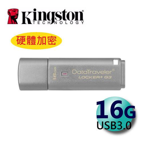 Kingston 金士頓 16GB DataTraveler Locker+ G3 加密型隨身碟 USB3.0 公司貨 ( DTLPG3 16G 硬體加密碟 )