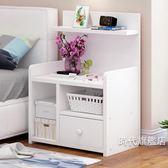 (一件免運)床頭櫃簡易床頭櫃簡約現代床櫃收納小櫃子組裝儲物櫃宿舍臥室組裝床邊櫃XW