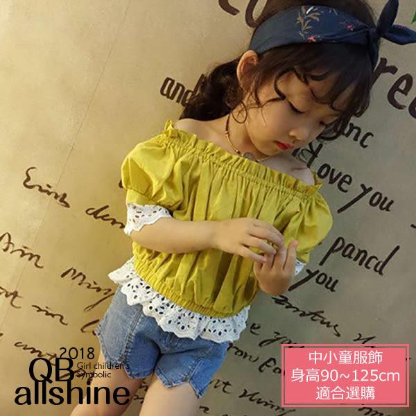 女童上衣 蕾絲緹花拼接一字領短袖上衣 QB allshine