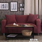 沙發罩高檔純色針織防滑彈力萬能罩全包全蓋組合單人三人四季通用 一週年慶 全館免運特惠