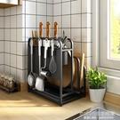 刀架廚房用品置物架刀具收納架菜板架砧板架家用壁掛式多功能刀座 1995生活雜貨NMS