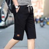 【免運】短褲男士褲子韓版潮夏季休閒五分褲寬鬆七分中褲馬褲大褲衩沙灘褲