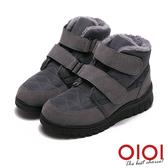 冰爪靴 異材拼接菱格紋魔術氈冰爪雪靴(灰) *0101shoes【18-1510gy】【現貨】