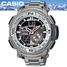 CASIO 手錶專賣店 卡西歐 PRO ...