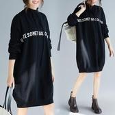 字母毛線連身裙秋冬 大尺碼寬鬆氣質加厚中長胖mm休閒打底毛衣裙 降價兩天
