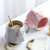 創意馬克杯少女北歐ins簡約可愛陶瓷情侶款家用喝水杯子一對咖啡 【端午節特惠】