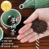 【寬心園】普洱茶禮盒1盒(每盒2罐,每罐150g)(免運)