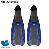【AROPEC】套腳式塑膠潛水蛙鞋 (藍) - Rapid 激流