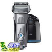 [7東京直購] Braun 7897 刮鬍刀