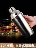 樓尚調酒器雪克杯304不銹鋼手搖搖杯酒壺500700ML奶茶店專用套裝 (橙子精品)