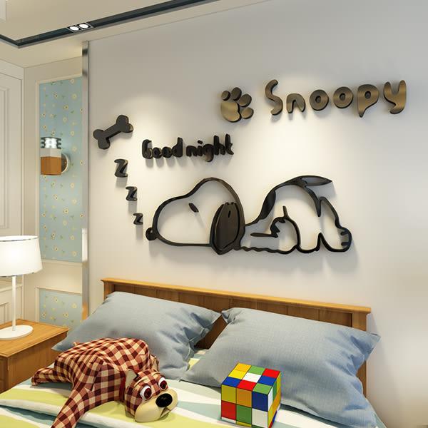 轉角1號-創意兒童房裝飾立體墻貼