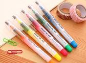 得力彩色熒光筆粗劃重點記號筆套裝直液銀光的標記筆手賬筆兒童學生用黑色黃色  百搭潮品