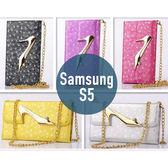 SAMSUNG 三星 S5 高跟鞋錢包三折皮套 插卡 側翻皮套 手機套 手機殼 保護套 保護殼 配件