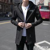 男士外套春秋季韓版潮流帥氣中長款風衣男裝薄款休閒夾克衣服  遇見生活